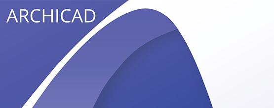 ARCHICAD基础培训+项目流程讲解