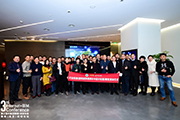 开年大事领大势:第三届中国互联网+BIM大会·微软(北京)高峰论坛成功举行